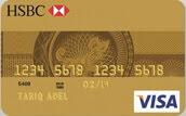 HSBC Gold Credit Card image