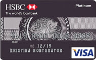 HSBC Platinum Credit Card image