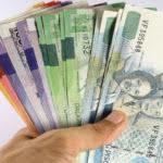 Philippine Pesos in Cash