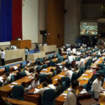 House Of Representatives Approves ₱3.757 Trillion 2019 Budget