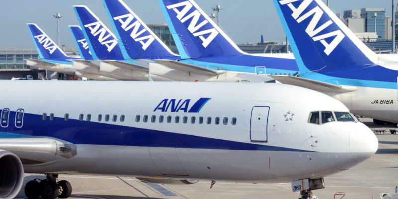 Japan's ANA Holdings Inc. To Invest In PAL Holdings Inc