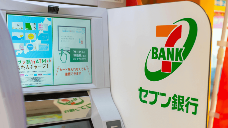 7-Eleven To Deploy 300 ATMs In 2020