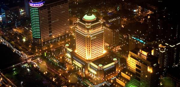 What Are The 4 Foreign Banks That Will Enter the Philippines in 2015?
